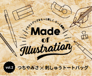 Made of Illustration