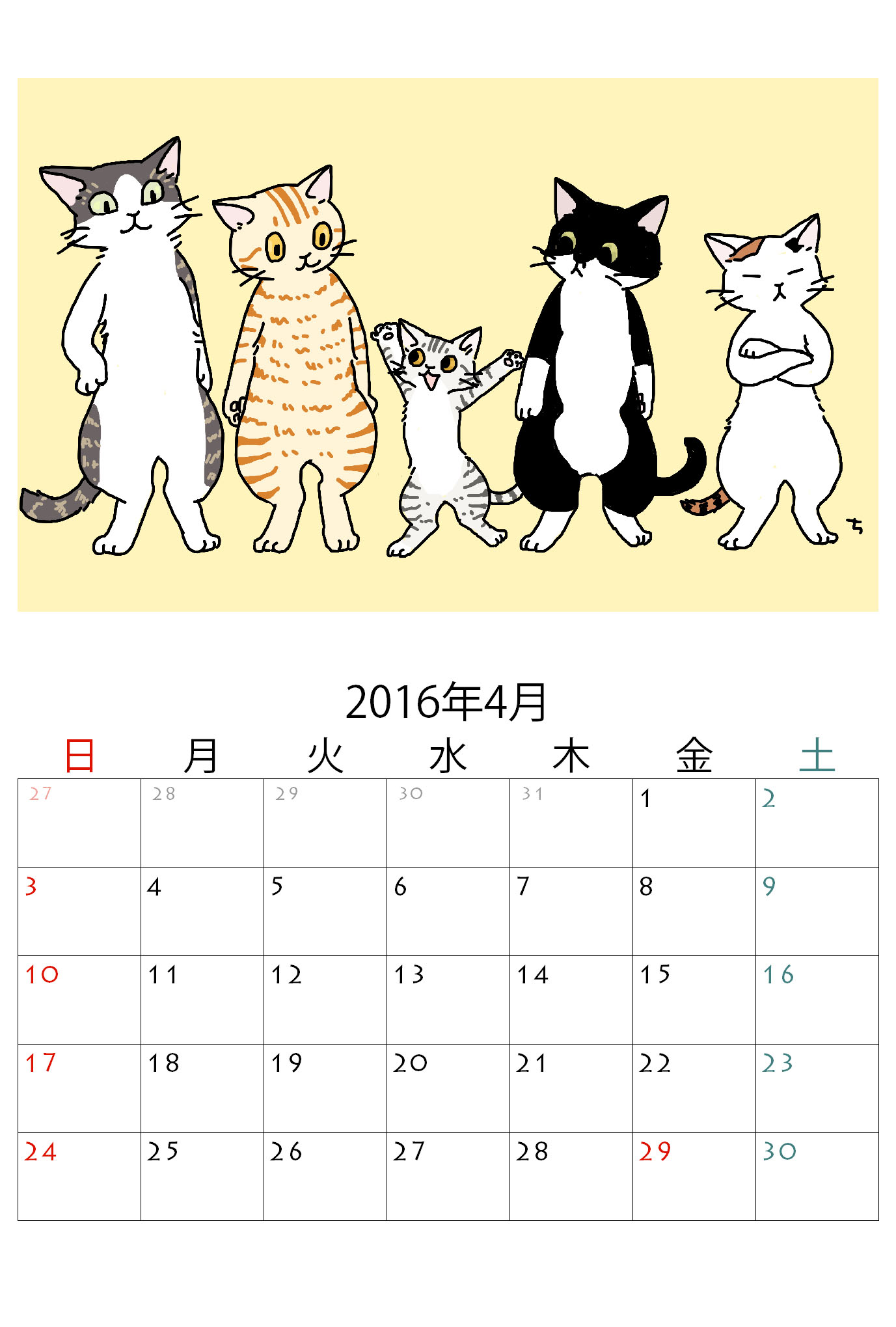カレンダー 2015年カレンダー 一覧 : 2016年猫カレンダー4月 by 岡田 ...