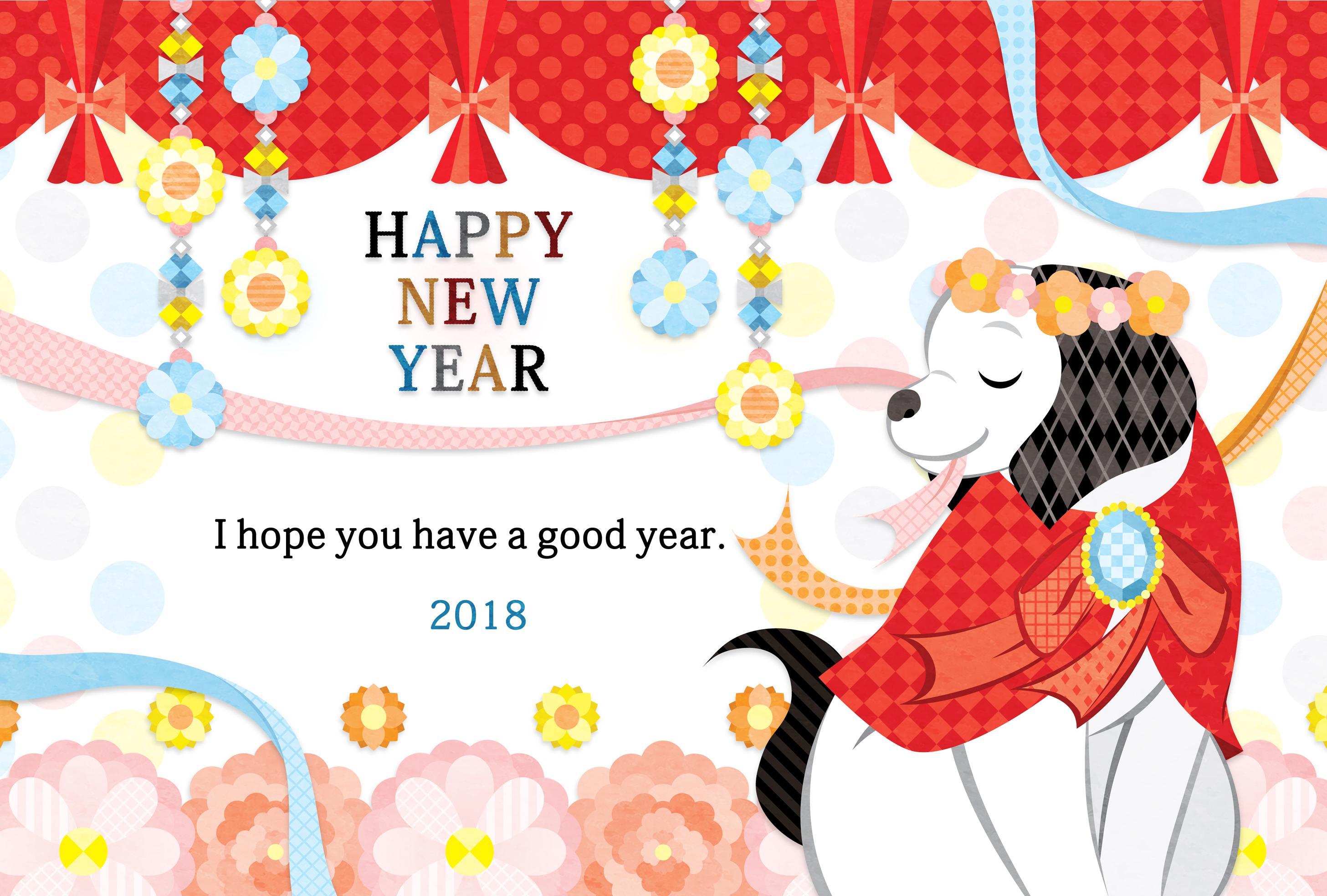 2018年戌年完成年賀状無料テンプレート(floral dog happy new year