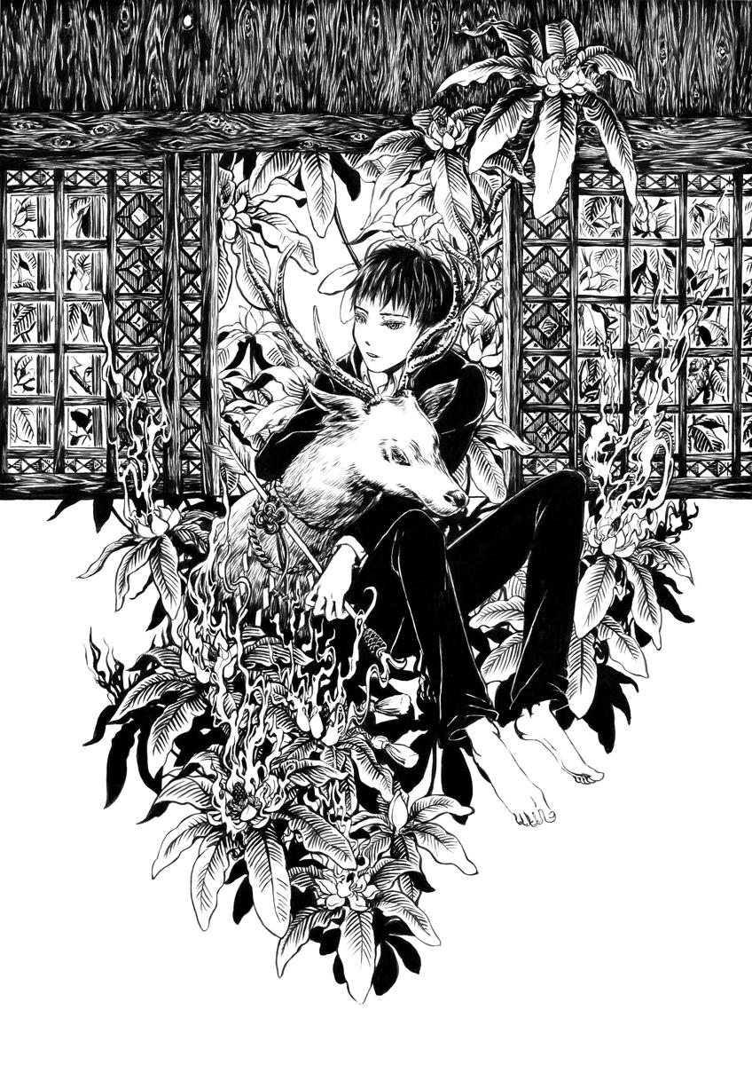 物忌み(2) by ソガカヨコ  CREAT...